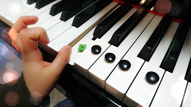 ピアノ教室体験レッスン