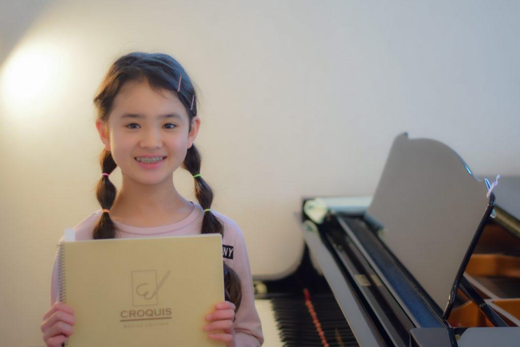 広島市ピアノ教室